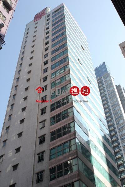 Lucky Commercial Centre, Lucky Commercial Centre 樂基商業中心 Rental Listings | Western District (comfo-03310)