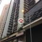 豐業大廈 (Fung Yip Building) 西區德輔道西347-349號|- 搵地(OneDay)(4)