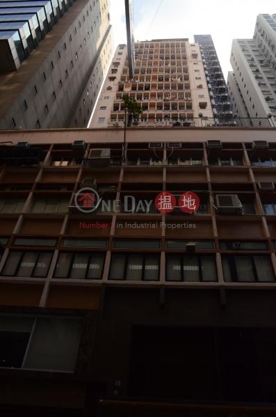 僑港大廈 (Kiu Kwong Mansion) 上環|搵地(OneDay)(1)