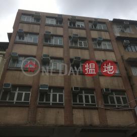 CHAP HING BUILDING|焯興樓