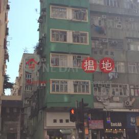 171 Cheung Sha Wan Road|長沙灣道171號