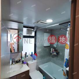 Tower 2 Phase 2 Metro City | 2 bedroom High Floor Flat for Sale