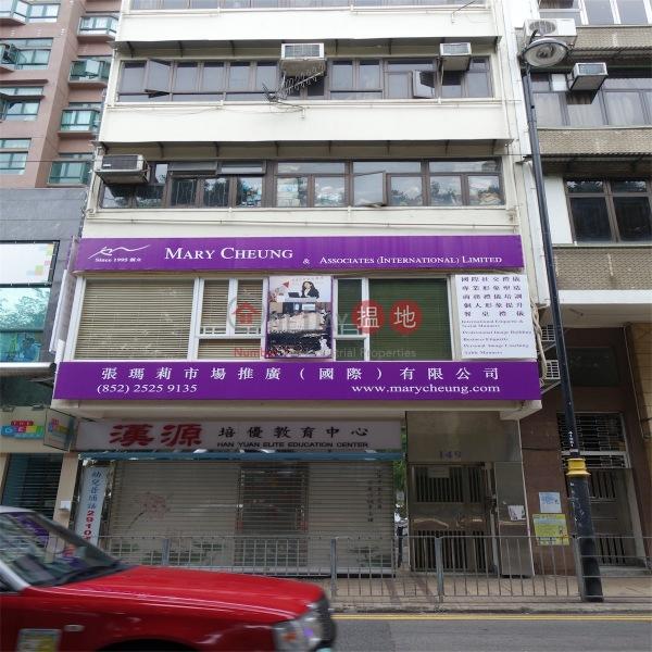 黃泥涌道149號 (149 Wong Nai Chung Road) 跑馬地|搵地(OneDay)(3)