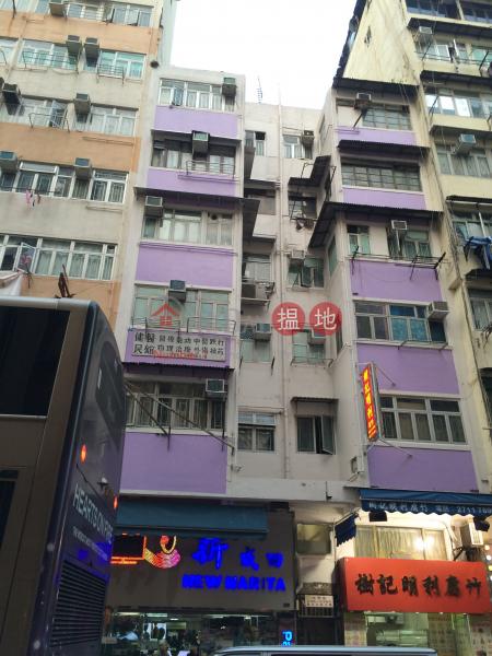 238-238A Yu Chau Street (238-238A Yu Chau Street) Sham Shui Po 搵地(OneDay)(1)