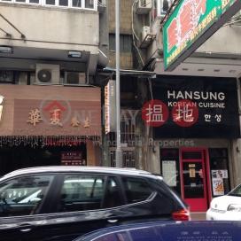 153-155 Woosung Street,Jordan, Kowloon