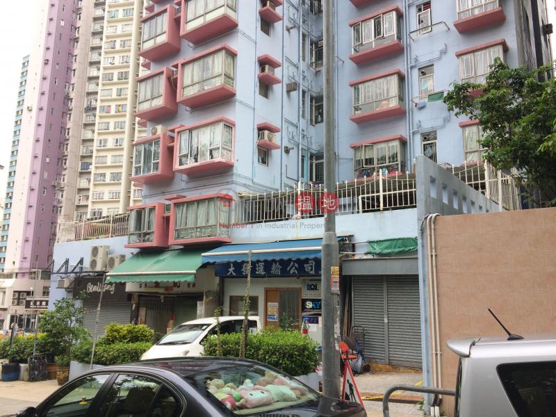 Kam Fat Building (Kam Fat Building) Ap Lei Chau|搵地(OneDay)(3)