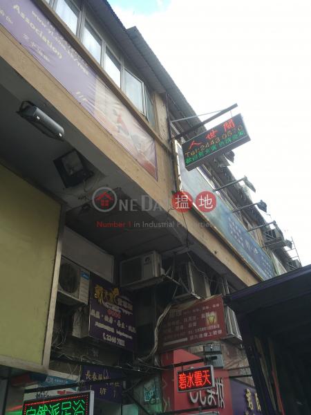 同樂街19號 (19 Tung Lok Street) 元朗|搵地(OneDay)(3)