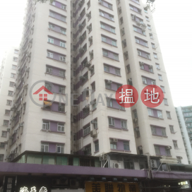 Whampoa Estate - Lok Wah Building|黃埔新邨 - 樂華樓