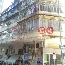 8-10 Water Street,Sai Ying Pun, Hong Kong Island