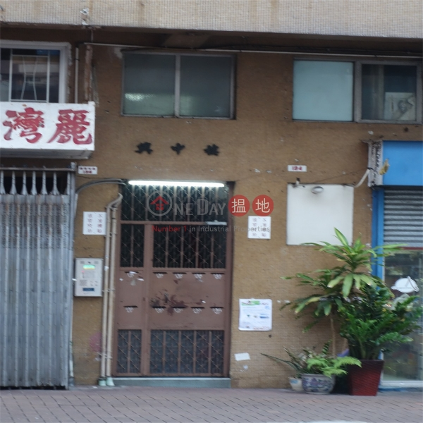 Hing Chung Building (Hing Chung Building) Sai Wan Ho 搵地(OneDay)(1)