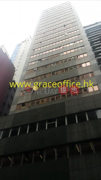 Causeway Bay-Allways Centre, Allways Centre 百達中心 Rental Listings | Wan Chai District (KEVIN-6709250971)