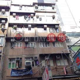 58 Woosung Street,Jordan, Kowloon