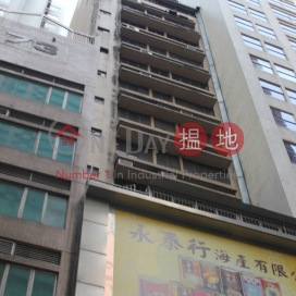 Shing Lee Yuen Building,Sheung Wan, Hong Kong Island
