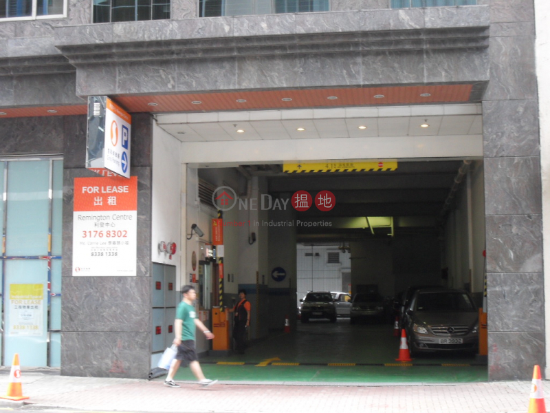 Property Search Hong Kong | OneDay | Industrial | Rental Listings REMINGTON CTR