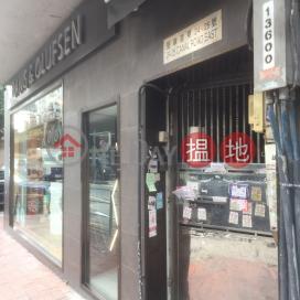 堅拿道東 24-25 號,銅鑼灣, 香港島
