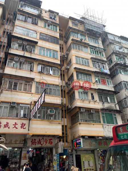 譚公道85號 (85 Tam Kung Road) 土瓜灣|搵地(OneDay)(1)