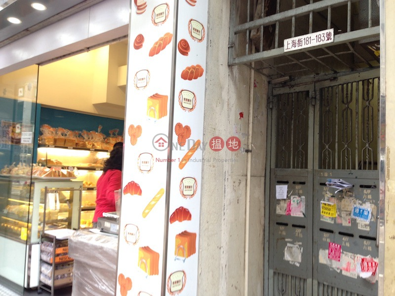 181-183 Shanghai Street (181-183 Shanghai Street) Yau Ma Tei 搵地(OneDay)(1)