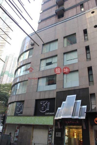 北海商業大廈 (CNT Commercial Building) 上環|搵地(OneDay)(2)