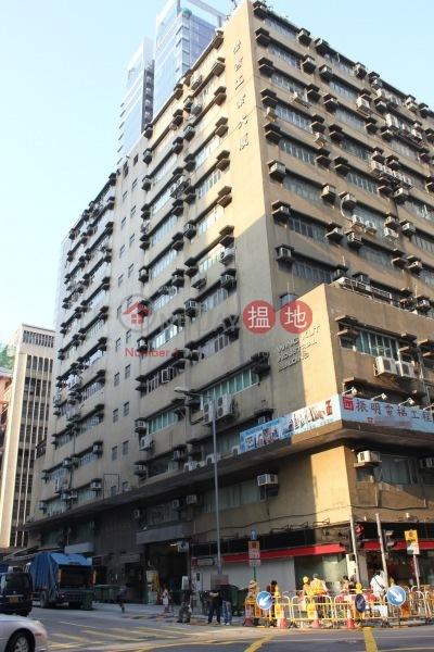 榮吉工業大廈 (Wing Kut Industrial Building) 長沙灣|搵地(OneDay)(1)
