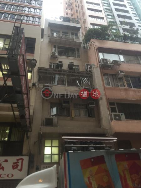 185 Wing Lok Street (185 Wing Lok Street) Sheung Wan|搵地(OneDay)(1)
