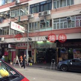 4-10 Cedar Street,Prince Edward, Kowloon