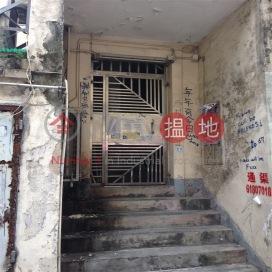 25 Sun Chun Street|新村街25號