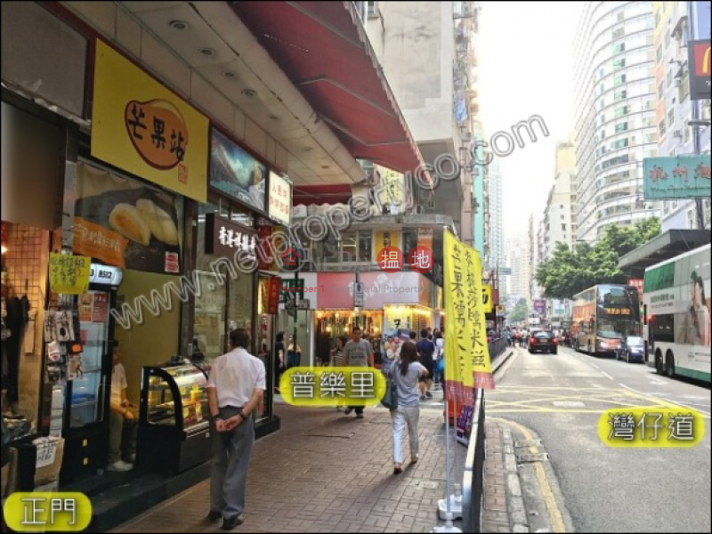 Property Search Hong Kong | OneDay | Office / Commercial Property | Sales Listings Shop for Sale with lease