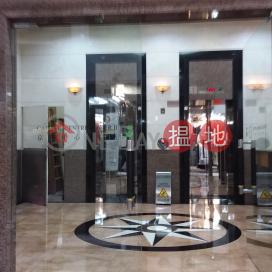 京華中心2期,銅鑼灣, 香港島