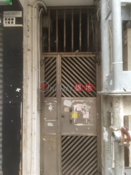 4 Whampoa Street (4 Whampoa Street) Hung Hom|搵地(OneDay)(2)