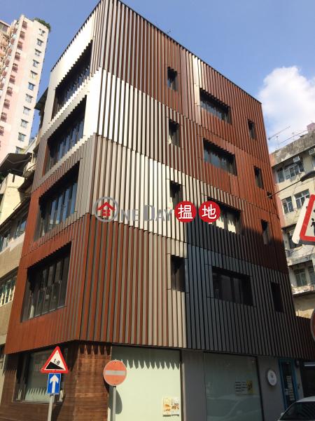 24 Upper Station Street (24 Upper Station Street) Soho 搵地(OneDay)(3)