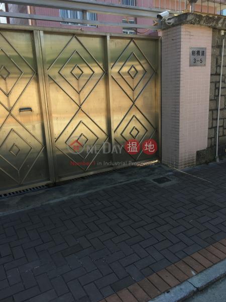 劍橋道5號 (5 Cambridge Road) 九龍塘|搵地(OneDay)(2)