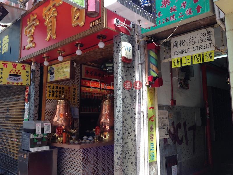 126-128 Temple Street (126-128 Temple Street) Yau Ma Tei|搵地(OneDay)(3)
