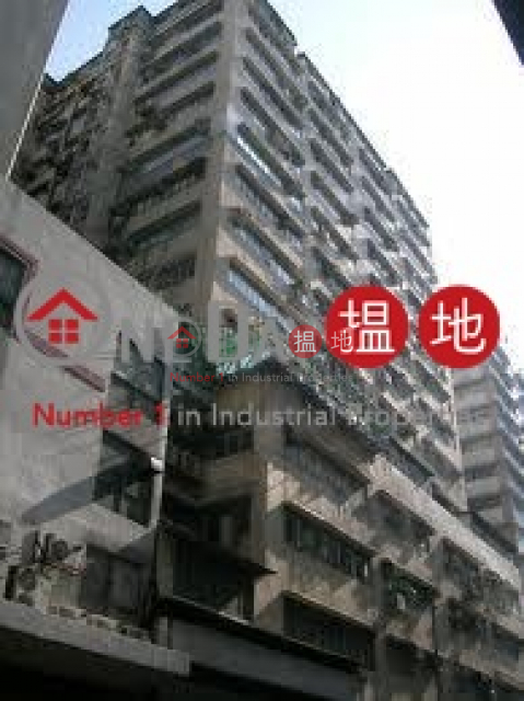 Sing Win Factory Building|Kwun Tong DistrictSing Win Factory Building(Sing Win Factory Building)Sales Listings (rajes-00283)_0