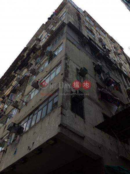 31A Shek Kip Mei Street (31A Shek Kip Mei Street) Sham Shui Po|搵地(OneDay)(3)