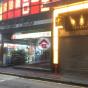 Rightful Centre (Rightful Centre) Yau Tsim Mong|搵地(OneDay)(2)