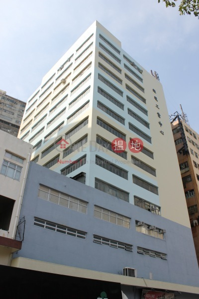 Kui Kwoon Industrial Centre (Kui Kwoon Industrial Centre) Tuen Mun|搵地(OneDay)(3)