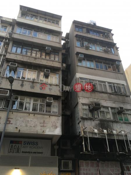 永發樓 (Wing Fat House) 九龍城|搵地(OneDay)(3)