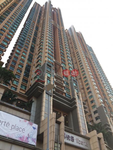 昇悅居8座 (Liberte Block 8) 長沙灣|搵地(OneDay)(1)