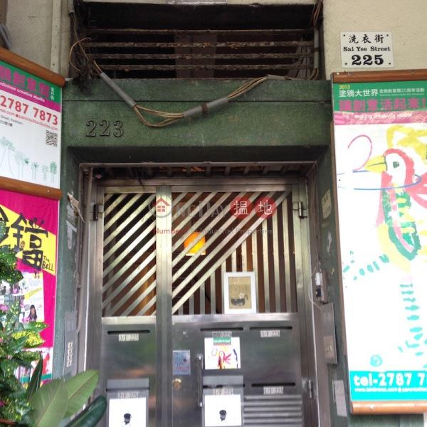 223-225 Sai Yee Street (223-225 Sai Yee Street ) Prince Edward|搵地(OneDay)(1)
