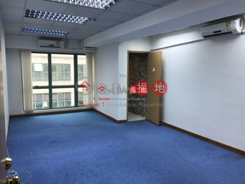 維京科技中心|荃灣維京科技中心(Viking Technology and Business Centre)出售樓盤 (ritay-05875)_0