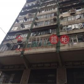 香島大廈,銅鑼灣, 香港島