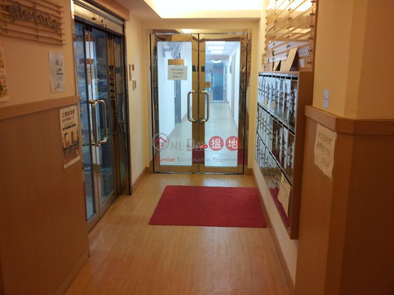 Property Search Hong Kong | OneDay | Industrial, Rental Listings ELDEX INDUSTRIAL BUILDING