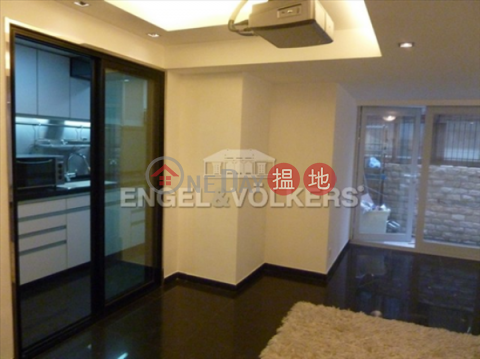 2 Bedroom Flat for Sale in Sai Ying Pun|Western DistrictKam Ning Mansion(Kam Ning Mansion)Sales Listings (EVHK31689)_0