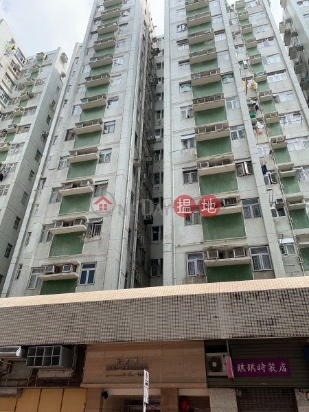 偉恆昌新邨 恆景閣 E座 (Block E Hang Chien Court Wyler Gardens) 土瓜灣|搵地(OneDay)(1)