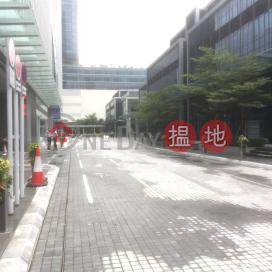 香港祥祺中心,紅磡, 九龍