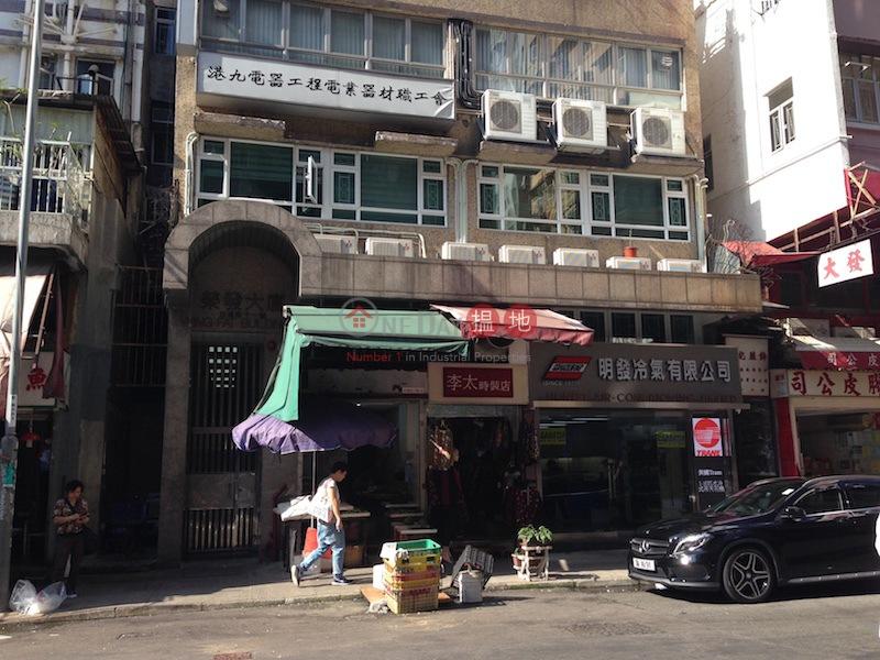 榮發大廈 (Wing Fat Building) 太子|搵地(OneDay)(2)