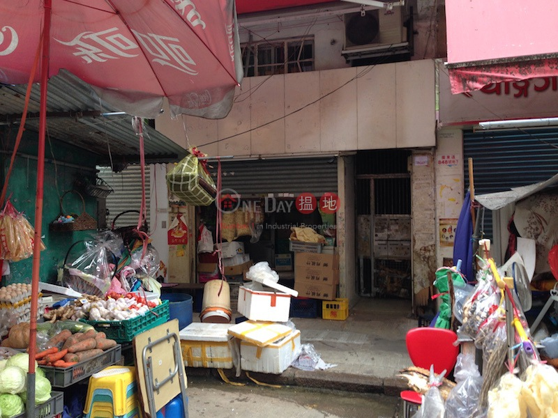 廣東道850號 (850 Canton Road) 旺角|搵地(OneDay)(1)