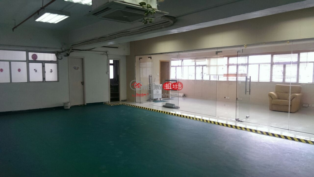HK$ 16,448/ month Goldfield Industrial Centre, Sha Tin, Goldfield Industrial Centre
