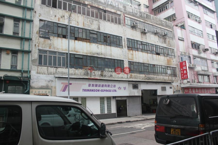 泰捷工廠大廈 (Tai Chiap Factory Building) 土瓜灣|搵地(OneDay)(4)