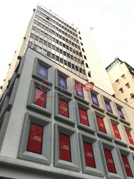 國際商業信貸銀行大廈 (BCC Building) 尖沙咀|搵地(OneDay)(5)